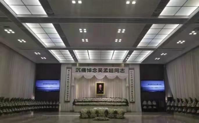 钟南山院士沉痛悼念吴孟超同志,吴孟超院士永远活在我们中心